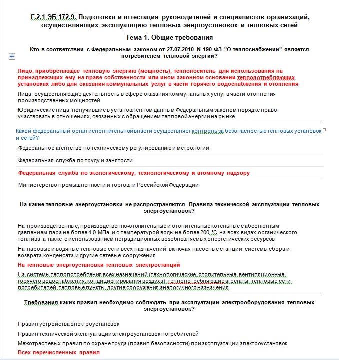 Народный Доверительный Банк: рейтинг, справка, адреса головного офиса