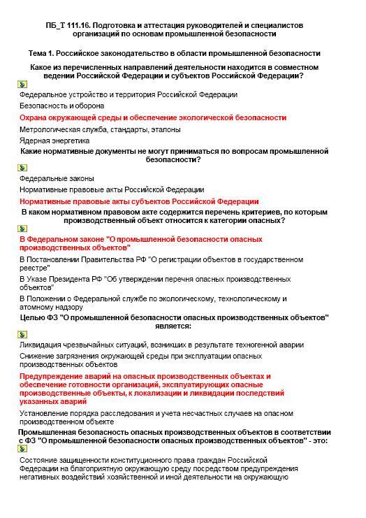 ЛЕНПЕХ - ЛУЧШЕ ВСЕХ!
